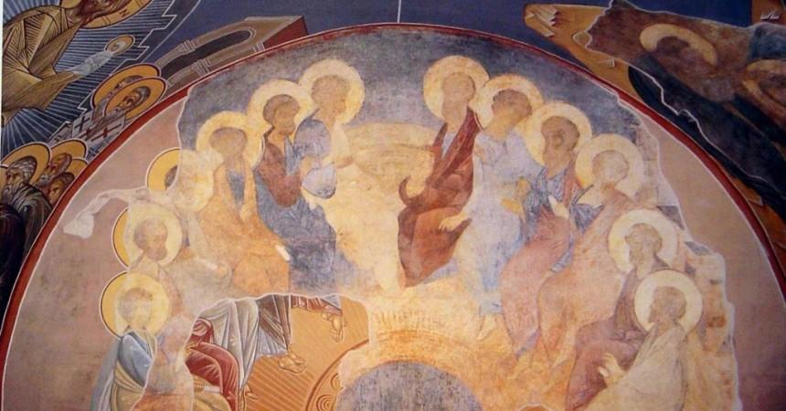 О Празднике Пятидесятницы