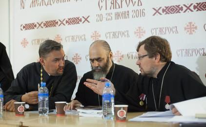 Миссионерская конференция «Ставрос»