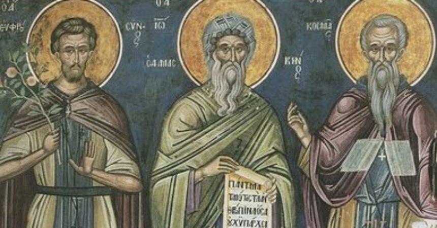 Санкт-Петербургская Академия Теологии и Искусств объявляет о наборе студентов